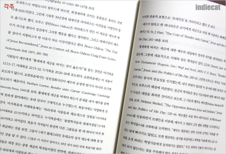 젤롯_ZEALOT_와이즈베리 (12).JPG