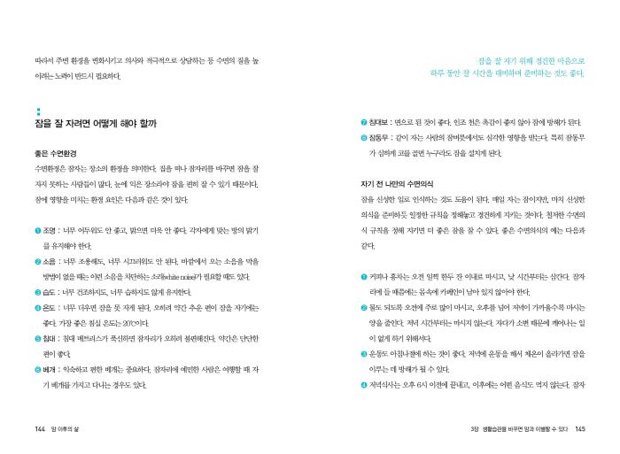 s_미리보기3.jpg