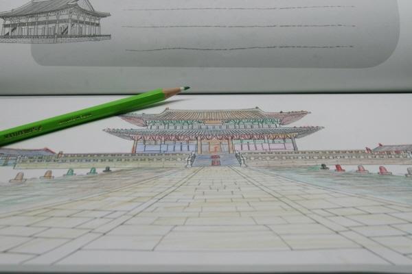 s_02-한국에서보낸편지-근정전.JPG