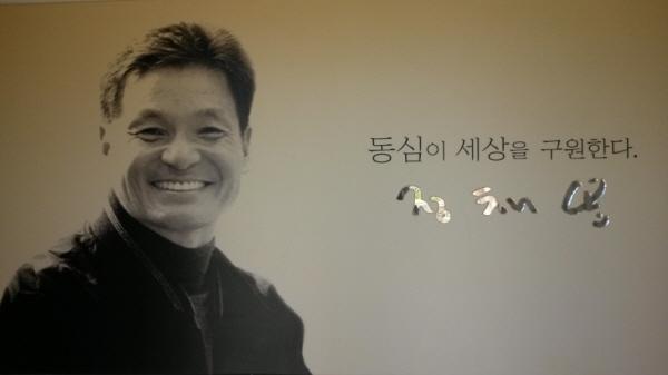 s_순천문학관-정채봉.jpg