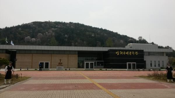 s_남해유배문학관.jpg